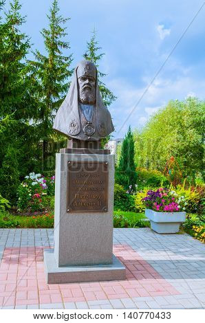 VELIKY NOVGOROD RUSSIA -JULY 29 2016. Sculpture monument to Patriarch Alexy II in Zverin Monastery who was the 15th Patriarch of Moscow and all Rus the primate of the Russian Orthodox Church.