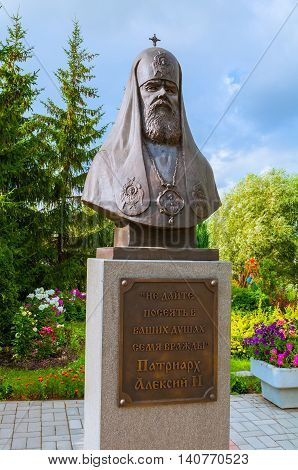 VELIKY NOVGOROD RUSSIA -JULY 29 2016. Sculpture monument to Patriarch Alexy II in Zverin Monastery in Veliky Novgorod who was the 15th Patriarch of Moscow and all Rus
