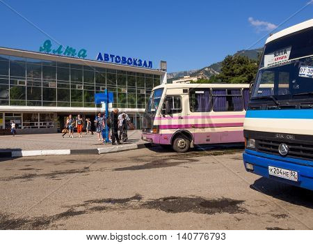 Yalta, Crimea, Russia - June 05, 2016: Intercity buses at the bus station of Yalta
