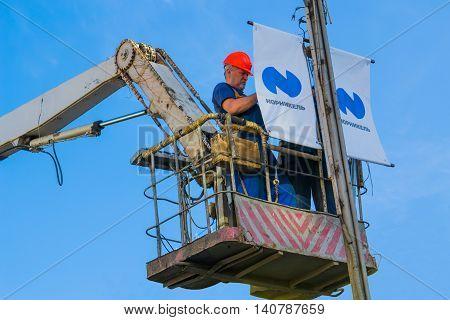 Norilsk, Russia - July 20, 2016: Company Norilsk Nickel changed the logo.