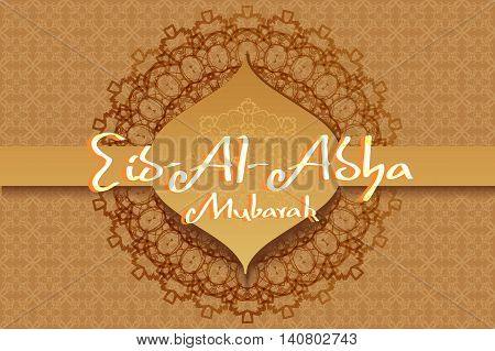 Religious Eid Al Adha Mubarak Background Design.