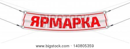 The Fair. Advertising banner with inscriptions
