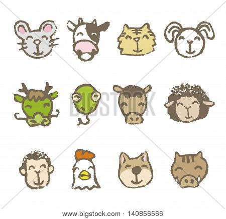 Twelve Chinese zodiac animals color on white background