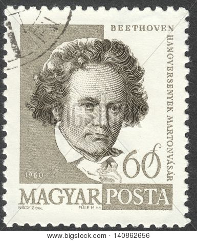 MOSCOW RUSSIA - CIRCA APRIL 2016: a post stamp printed in HUNGARY shows a portrait of Ludwig van Beethoven circa 1960