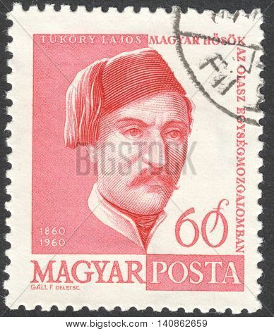 MOSCOW RUSSIA - CIRCA APRIL 2016: a post stamp printed in HUNGARY shows a portrait of Lajos Tukory circa 1960