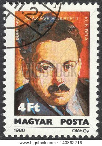 MOSCOW RUSSIA - CIRCA APRIL 2016: a post stamp printed in HUNGARY shows a portrait of Bela Kun devoted to the 100th Anniversary of the Birth of Bela Kun circa 1986