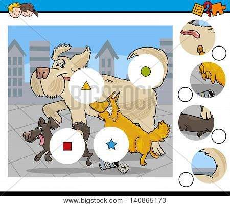 Activity For Kids Illustration