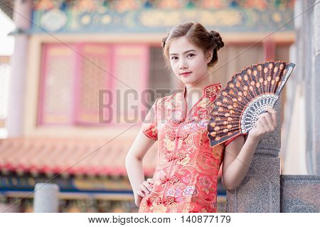 Asian Chinese Woman In Traditional Chinese