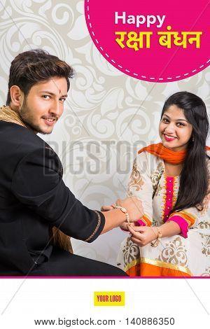 season's greeting card showing Indian young male and his sister celebrating Rakhi festival or raksha bandhanor Rakshabandhan  in traditional attire