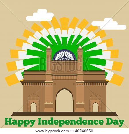 Happy independence day. Gateway INDIA. vector EPS 8