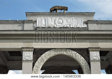 Main entrance arch. VDNH park in Moscow.