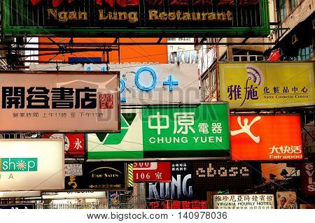 Hong Kong China - December 14 2005: A maze of signs hang from poles suspended over Sai Yeung Choi Street in Kowloon's Mongkok district