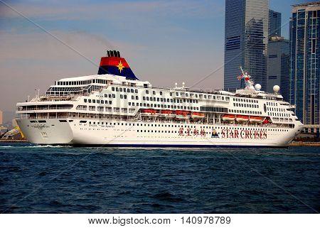 Hong Kong China - January 3 2009: Star Cruises Aquarius ocean liner cruise ship heading to its docking berth at Harbor City in Kowloon *