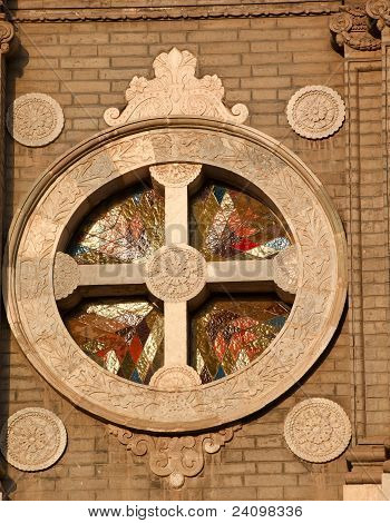 St. Joseph Church Wangfujing Cathedral Stained Glass Facade Beijing China