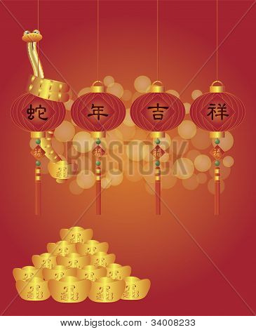 Chinese New Year Of The Snake Lanterns Illustration