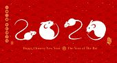 Happy Chinese New Year 2020. Year Of The Rat. Chinese Zodiac Rat Symbol. Translation - (title) 2020  poster
