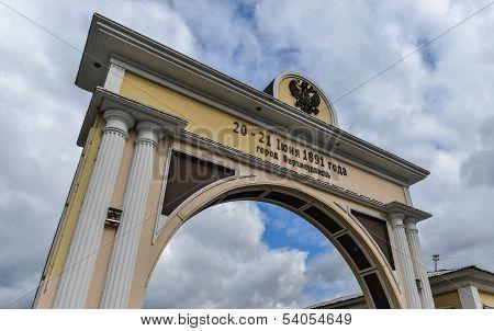 Royal Arch Gate, Ulan-ude, Russia