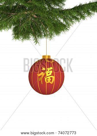 Chinese Calligraphy Fu