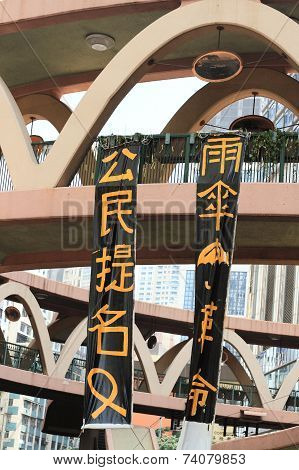 political slogans about Umbrella Revolution, Hong Kong