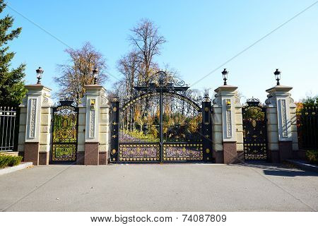 Novi Petrivtsi, Ukraine - October 14: The Gate In Mezhigirya On October 14, 2014 In Novi Petrivtsi,