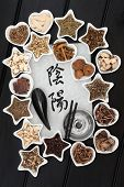 stock photo of yin  - Chinese herbal medicine selection with acupuncture needles - JPG