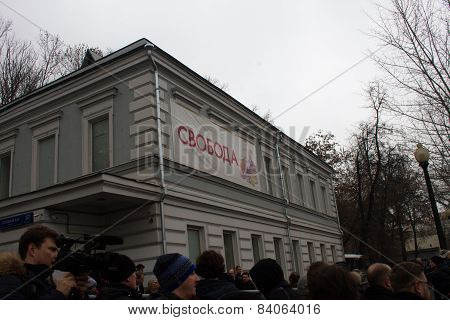 Museum Of Andrey Sakharov Center On The Day Of The Funeral Of Boris Nemtsov