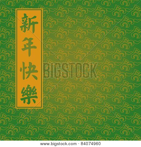 Green Chinese New Year background
