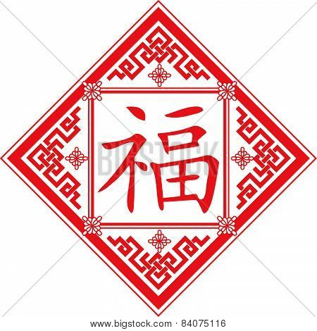 Red Chinese New Year ornament