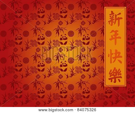 Chinese Panda And Bamboo New Year Background