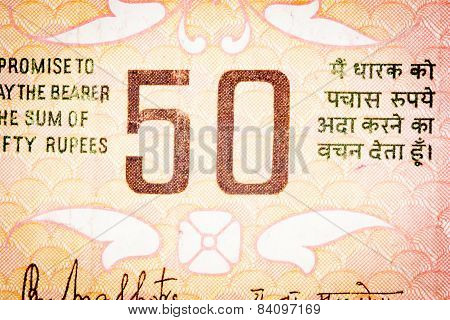 Particular Of Rupees Banknote