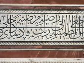 picture of india gate  - Decoration detail of the main gate portal to the Taj Mahal site in Agra - JPG