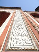 pic of india gate  - Decoration detail of the main gate portal to the Taj Mahal site in Agra - JPG