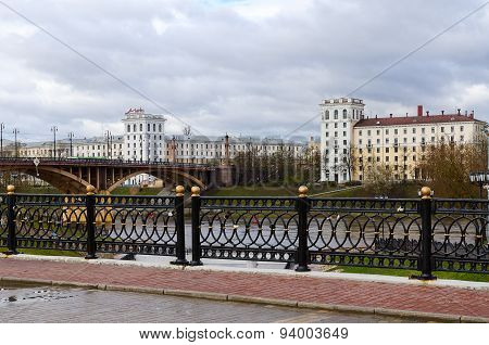 The Pushkinsky And The Kirovsky Bridges, Vitebsk, Belarus