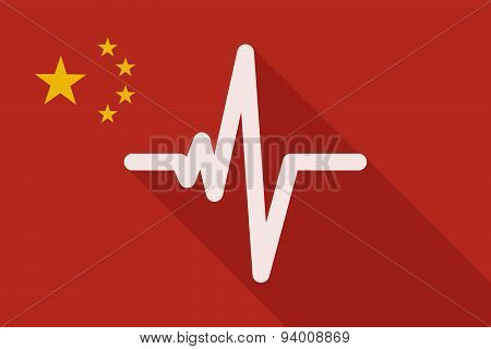 China Long Shadow Flag With A Heart Beat Sign
