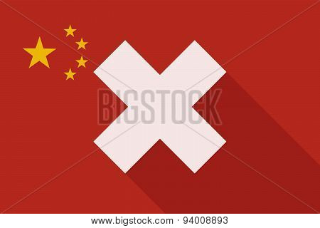 China Long Shadow Flag With An X Dsign