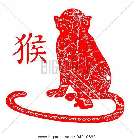 Red monkey with chinese hieroglyph
