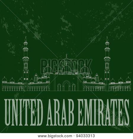 United Arab Emirates landmarks. Retro styled image