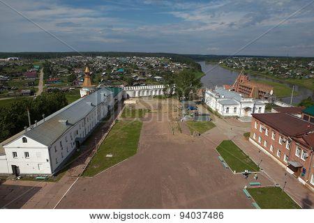 Territory Verkhoturye Kremlin. Verkhoturye. Sverdlovsk region. Russia.