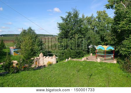 Rest Area With A Gazebo