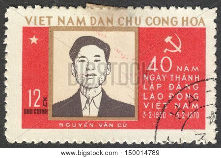 MOSCOW RUSSIA - CIRCA SEPTEMBER 2016: a stamp printed in VIETNAM shows a portrait of Nguyen Van Cu the series