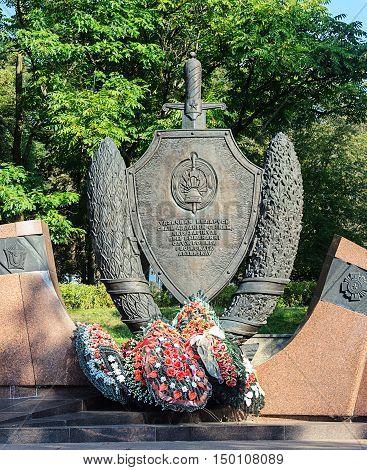 Minsk, Belarus - September 12, 2016: Fragment of Monument to police officers dead