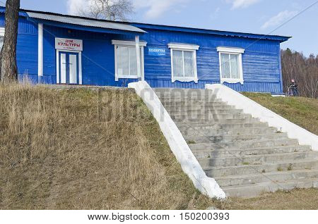 Port Baikal Russia - Oct 11 2014: Wooden building of rural house of culture and library in Port Baikal