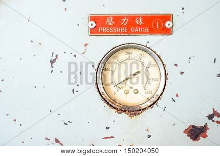 Close Up Pressure Gauge Of Old Machine,grunge Object