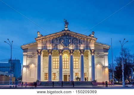 The Gomel Regional Drama Theatre. Blue hour