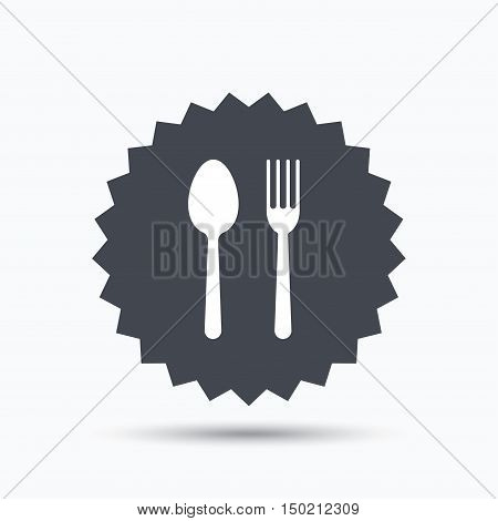 Food icons. Fork and spoon signs. Cutlery symbol. Gray star button with flat web icon. Vector