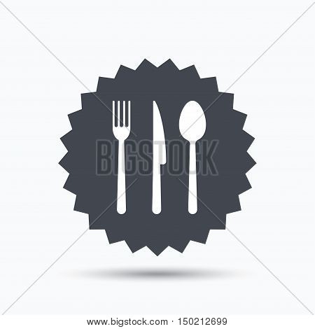Fork, knife and spoon icons. Cutlery symbol. Gray star button with flat web icon. Vector