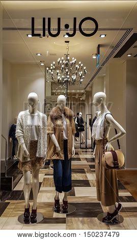 Liu Jo Store , Florence, Italy
