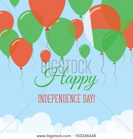 Madagascar Independence Day Flat Greeting Card. Flying Rubber Balloons In Colors Of The Malagasy Fla