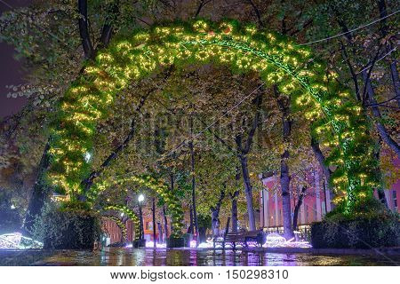 Passion Boulevard Moscow Russia. Street decoration in the form of light arches.