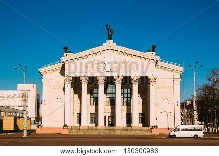 Gomel Belarus - March 27 2016: Building facade Gomel Regional Drama Theater on Lenin Square